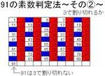 91pn_2nd.jpg