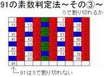 91pn_3rd.jpg
