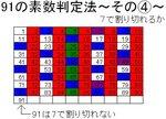 91pn_4th.jpg