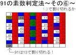 91pn_6th.jpg