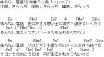 naranai_denwa.jpg